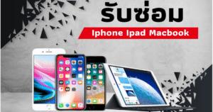 where to repair iphone